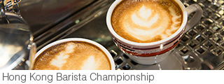 Hong Kong Barista Championship