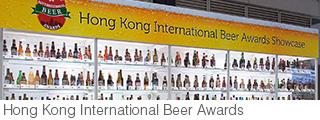 Hong Kong International Beer Awards