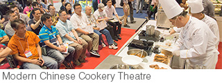 Modern Chinese Cookery Theatre