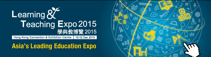 Learning & Teaching Expo