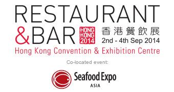 Restaurant & Bar Hong Kong