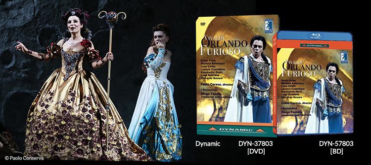 VIVALDI, A.: Orlando furioso [Opera] (Festival della Valle d'Itria, 2017) (NTSC)