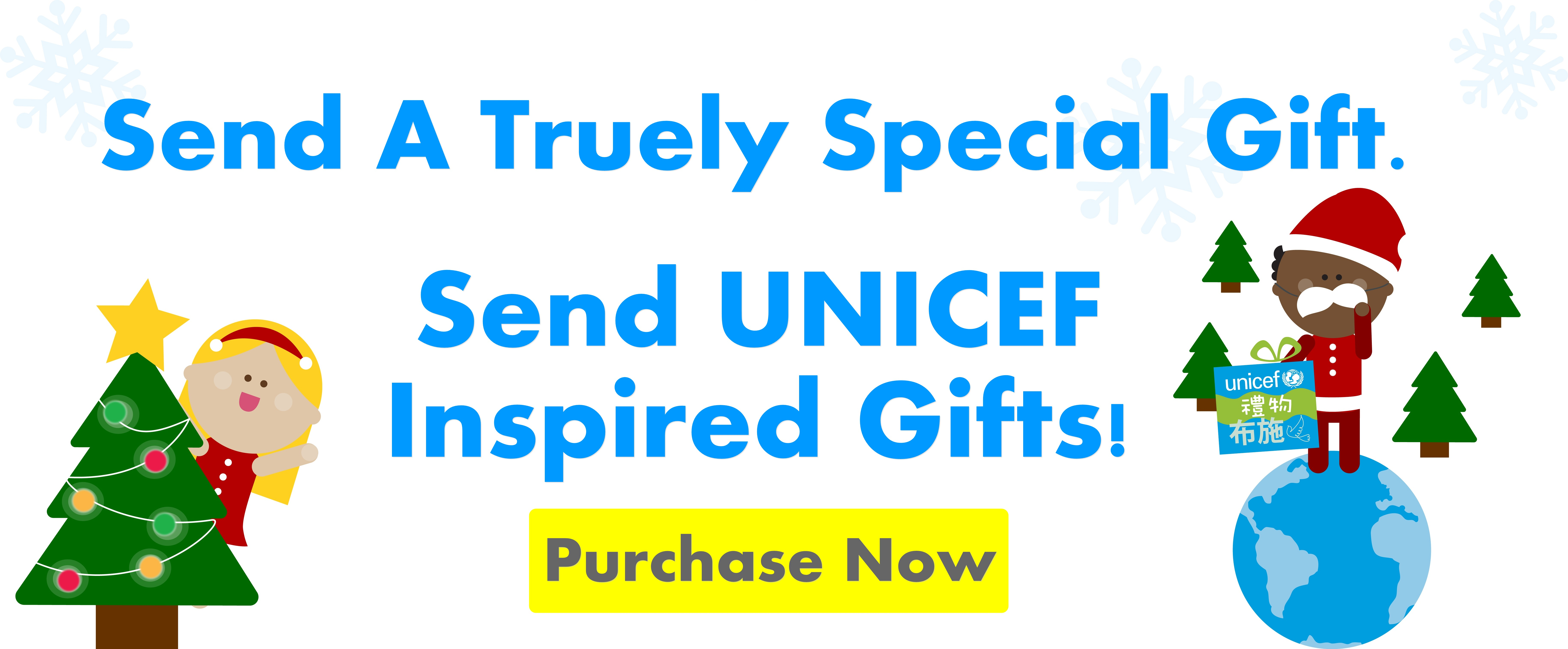 Unicef christmas gifts / 2018 Discounts